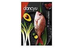 dancyu グルメカタログ CC