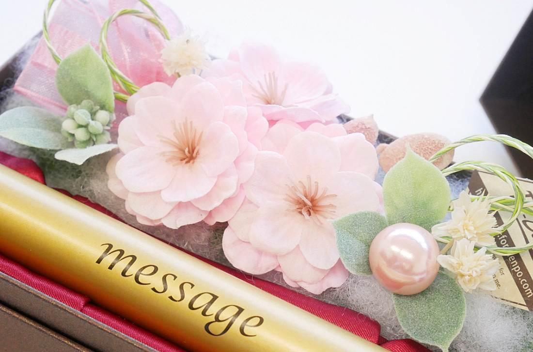 「ソープフラワー 桜【A】」
