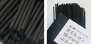 備長炭のお線香がセットになったお悔やみ電報「弔電と備長炭のお線香セット」