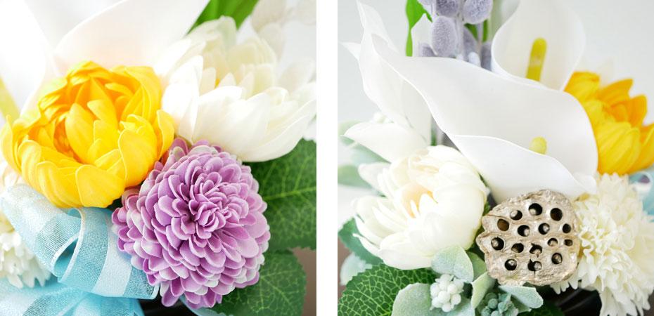 仏花・供花ソープフラワーが華やかな弔電「仏花ソープフラワー 哀惜」