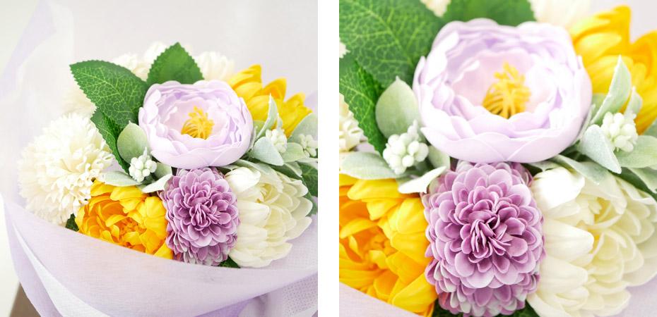 仏花・供花をブーケにしたお悔やみ電報「仏花ソープフラワー 紫音」