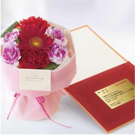 花束なのにそのまま飾れる不思議なブーケの電報の「French style レッド」